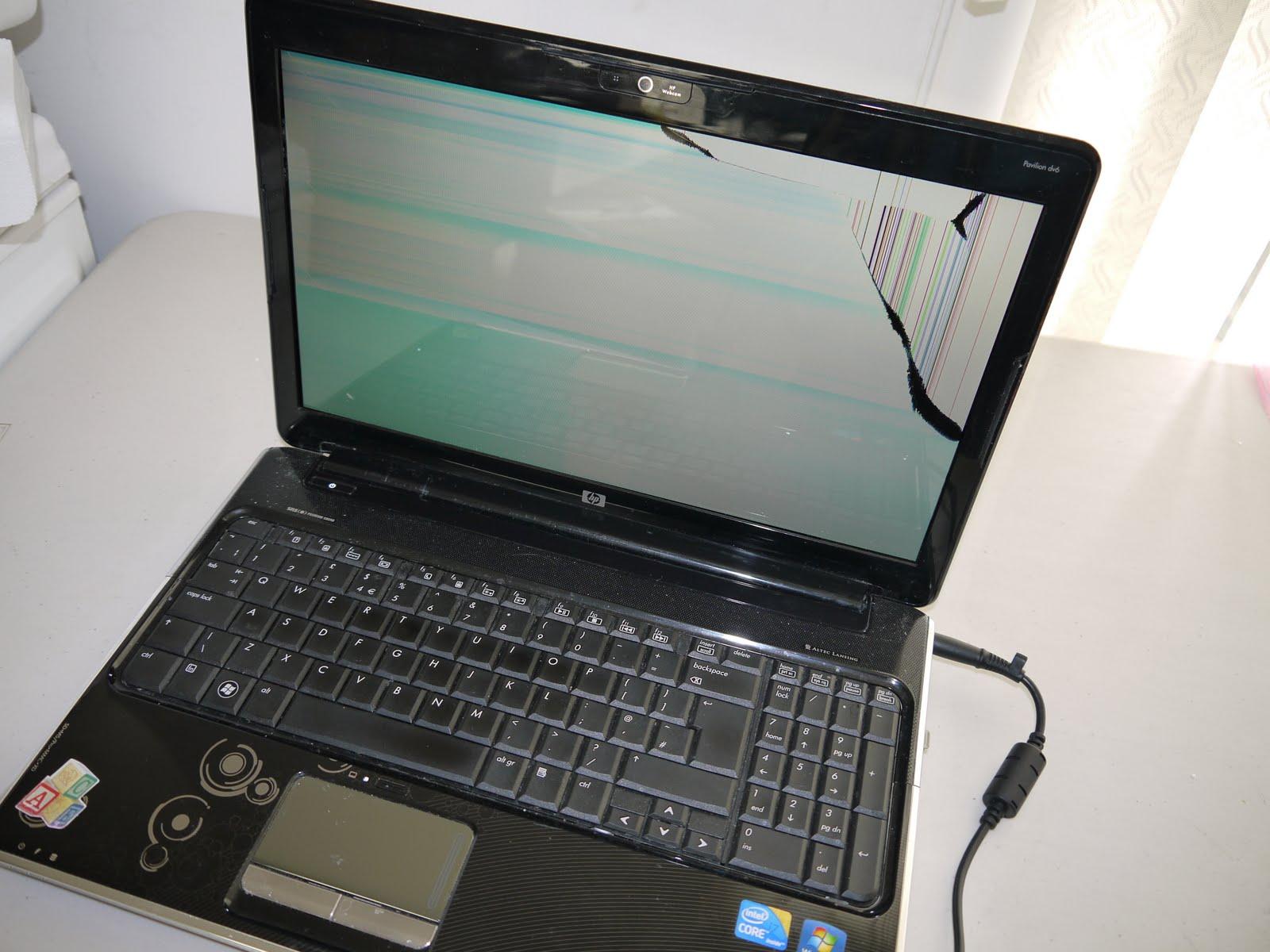 Как сделать ярче монитор у ноутбука hp